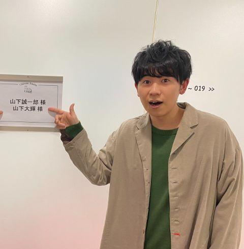 Daiki Yamashita during Horimiya's special program.